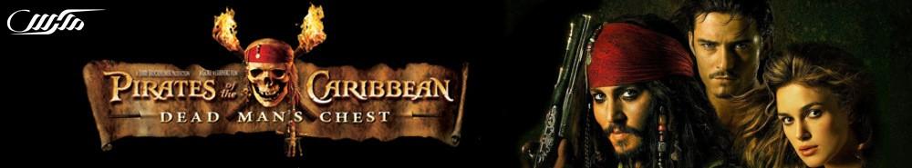دانلود فیلم Pirates of the Caribbean: Dead Man's Chest 2006