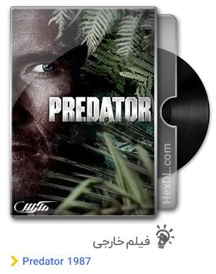 دانلود فیلم Predator 1987