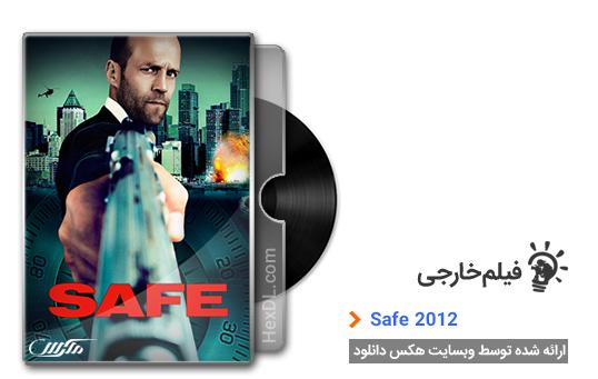 دانلود فیلم Safe 2012