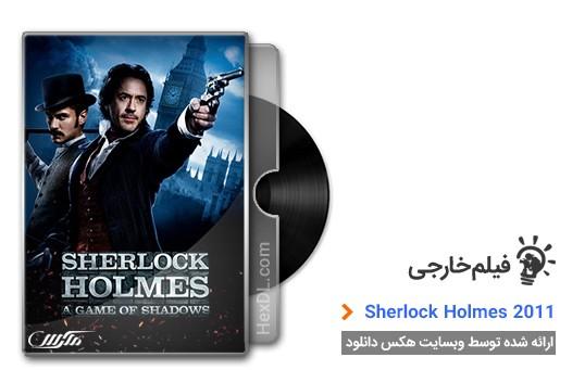 دانلود فیلم Sherlock Holmes A Game of Shadows 2011