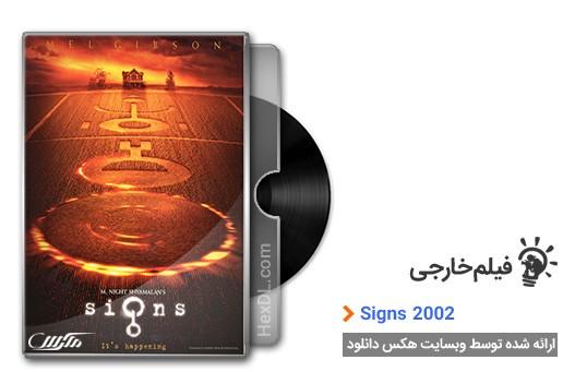 دانلود فیلم Signs 2002