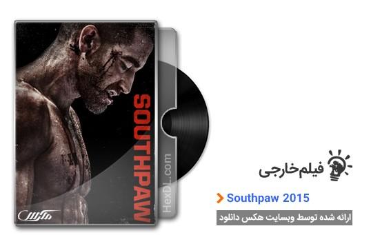 دانلود فیلم Southpaw 2015