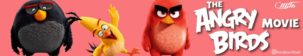 دانلود انیمیشن The Angry Birds Movie