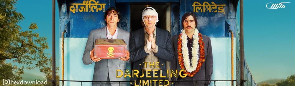 دانلود فیلم The Darjeeling Limited 2007