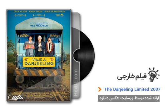دانلود فیلم The Darjeeling Limited 2007