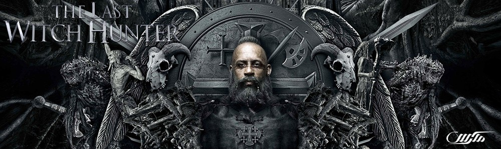 دانلود فیلم The Last Witch Hunter 2015