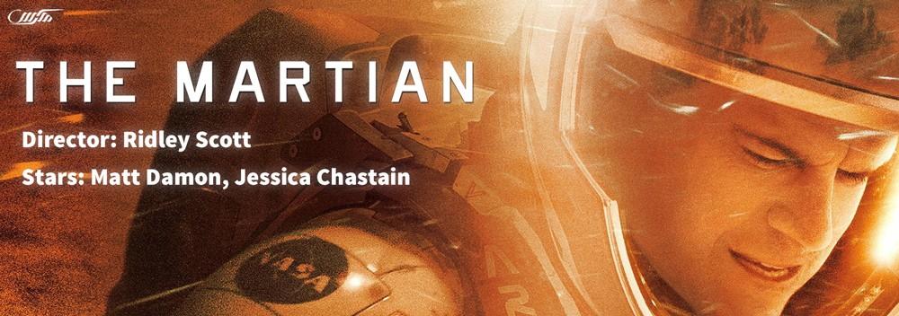 دانلود فیلم مریخی The Martian 2015