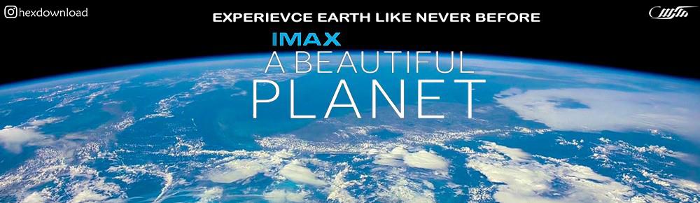 دانلود مستند A Beautiful Planet 2016