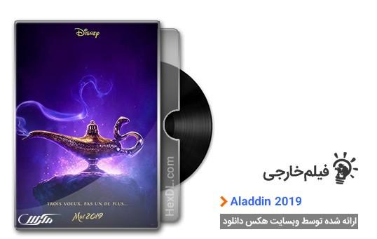 دانلود فیلم Aladdin 2019