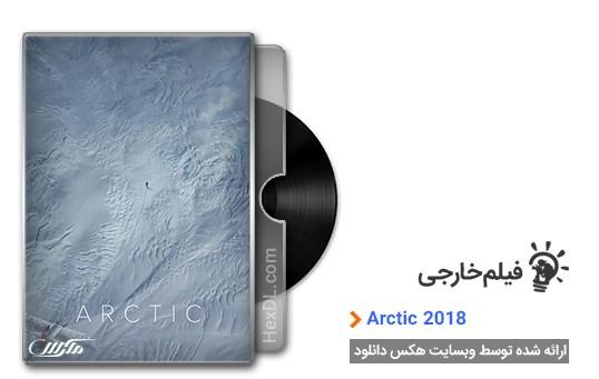 دانلود فیلم Arctic 2018