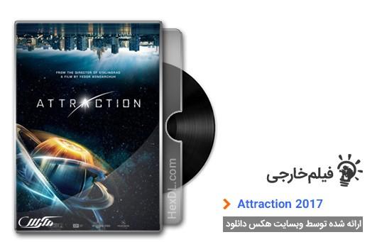 دانلود فیلم Attraction 2017