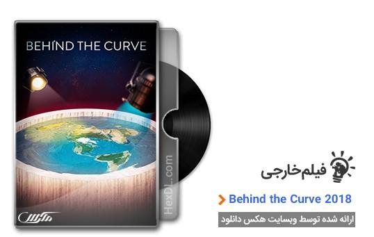 دانلود مستند Behind the Curve 2018