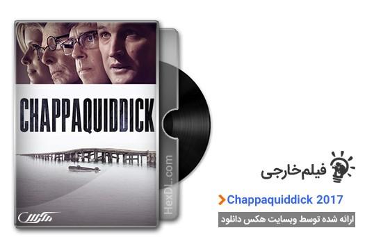 دانلود فیلم Chappaquiddick 2017