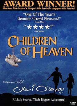 دانلود فیلم بچه های آسمان Children of Heaven 1997