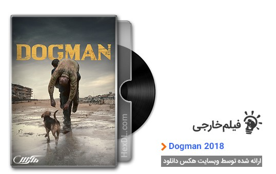 دانلود فیلم Dogman 2018