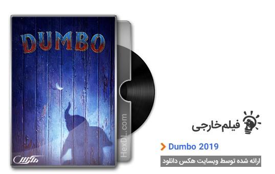 دانلود فیلم Dumbo 2019