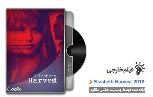 دانلود فیلم Elizabeth Harvest 2018