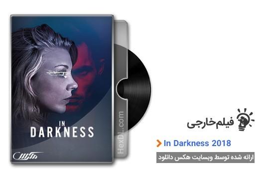 دانلود فیلم In Darkness 2018