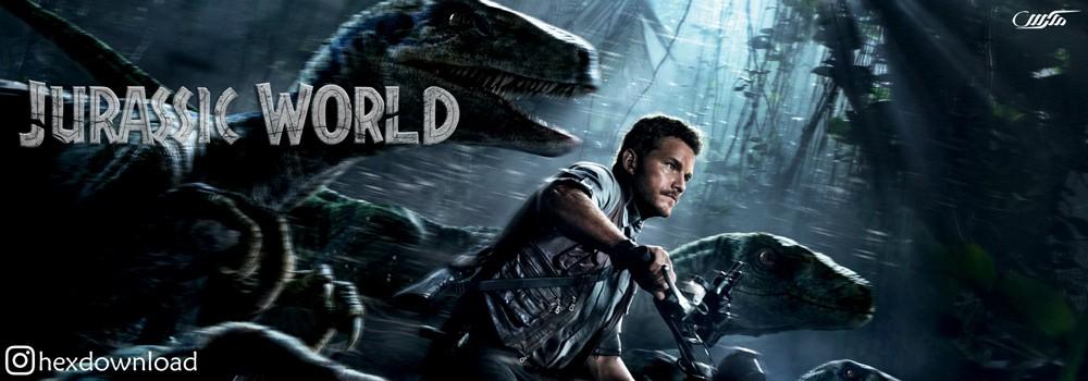دانلود فیلم Jurassic World 2015