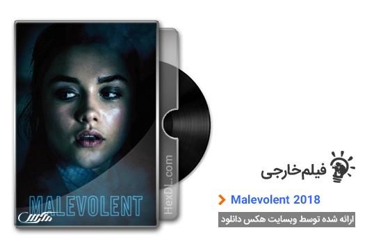 دانلود فیلم Malevolent 2018