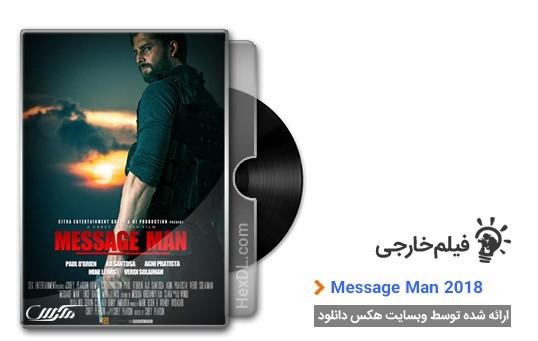 دانلود فیلم Message Man 2018