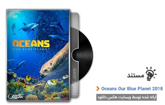 دانلود مستند Oceans Our Blue Planet 2018