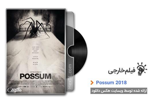 دانلود فیلم Possum 2018