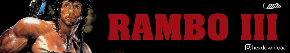 دانلود فیلم Rambo 3 1988