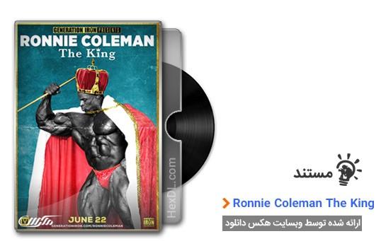 دانلود مستند Ronnie Coleman The King 2018