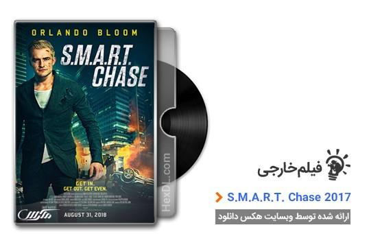 دانلود فیلم S.M.A.R.T. Chase 2017