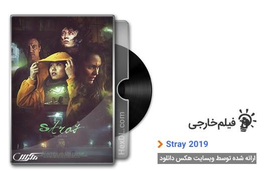 دانلود فیلم Stray 2019