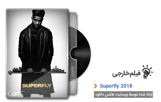 دانلود فیلم Superfly 2018