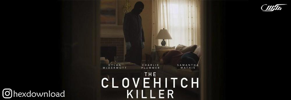 دانلود فیلم The Clovehitch Killer 2018