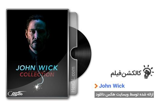 دانلود فیلم John Wick