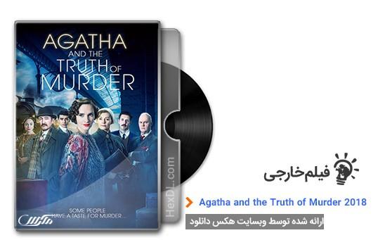 دانلود فیلم Agatha and the Truth of Murder 2018