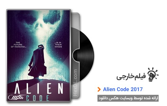 دانلود فیلم Alien Code 2017