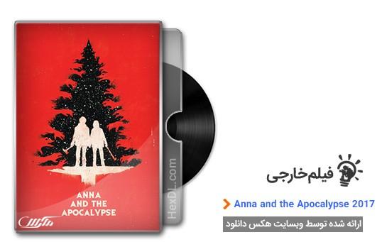 دانلود فیلم Anna and the Apocalypse 2017