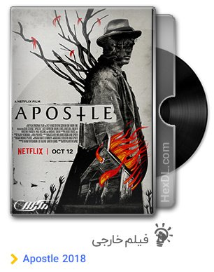 دانلود فیلم Apostle 2018