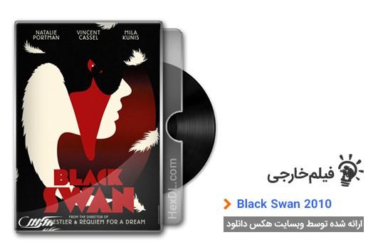 دانلود فیلم Black Swan 2010