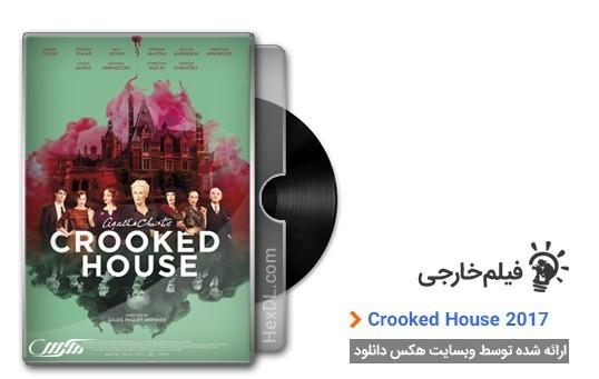 دانلود فیلم Crooked House 2017