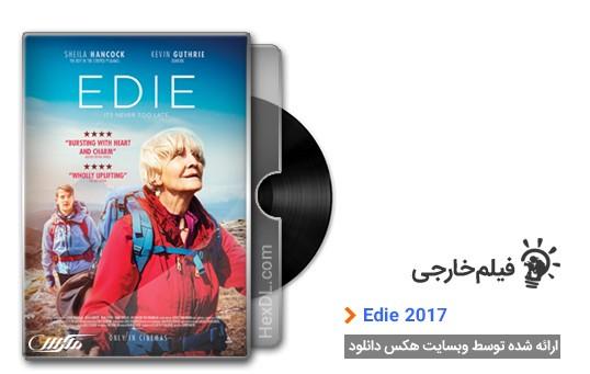 دانلود فیلم Edie 2017