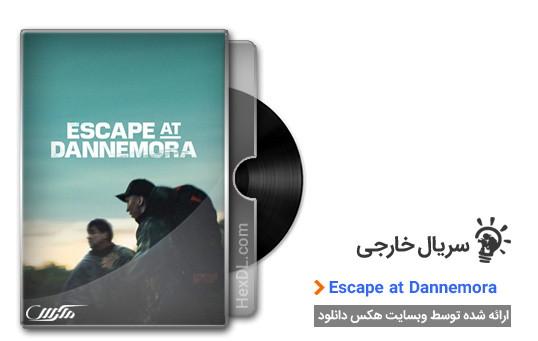 دانلود سریال فرار از دانمورا با دوبله فارسی