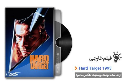 دانلود فیلم Hard Target 1993