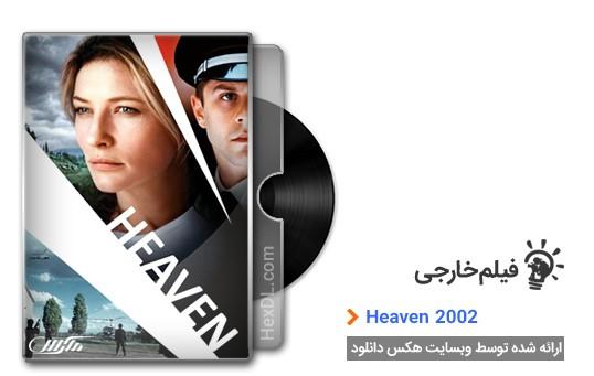 دانلود فیلم Heaven 2002