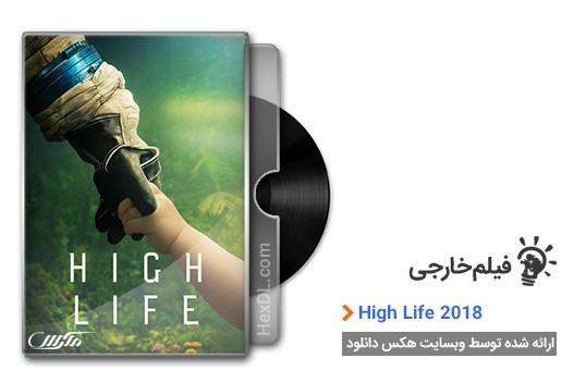 دانلود فیلم High Life 2018