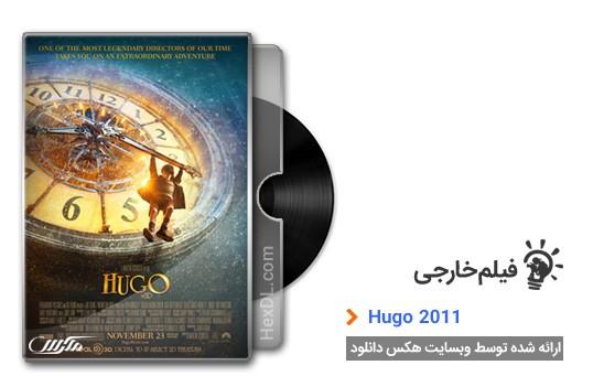 دانلود فیلم Hugo 2011