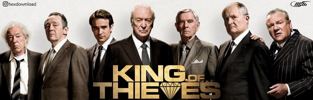 دانلود فیلم King of Thieves 2018