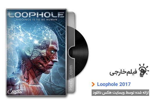 دانلود فیلم Loophole 2017