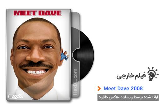 دانلود فیلم Meet Dave 2008