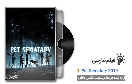 دانلود فیلم Pet Sematary 2019